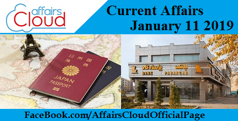 Current Affairs January 11 2019