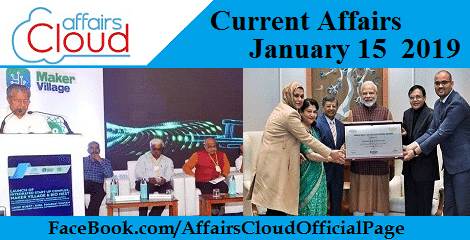 Current Affairs January 15 2019