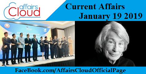 Current Affairs January 19 2019