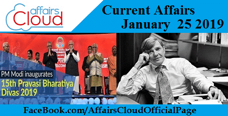Current Affairs January 25 2019