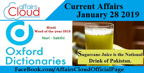 Current Affairs January 28 2019