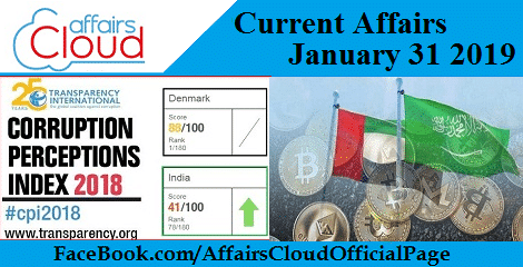 Current Affairs January 31 2019