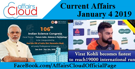 Current Affairs January 4 2019
