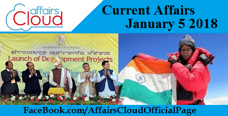 Current Affairs January 5 2018