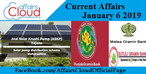 Current Affairs January 6 2019Current Affairs January 6 2019