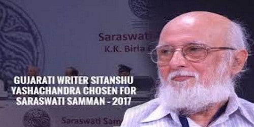 Gujarati poet Sitanshu Yashaschandra awarded Saraswati Samman for the year 2017