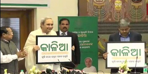 (KALIA) Rs.10,180 crore scheme launched for overall development of farmers of Odisha