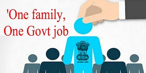 'One Family, One Job' scheme in Rojgar Mela 2019