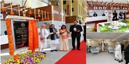 PM Modi inaugurated Sardar Vallabhbhai Patel Institute of Medical Sciences & Research