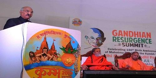 President of India inaugurated Gandhian Resurgence Summit in Prayagraj