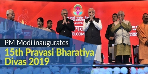 Prime Minister inaugurated 15th Pravasi Bharatiya Diwas Convention in Varanasi