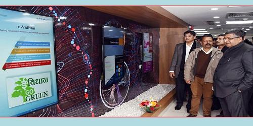 Ravi Shankar Inaugurates NIC Command & Control Centre