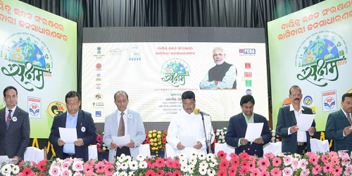 Saksham 2019, annual event of PCRA, launched by Petroleum ministry in New Delhi