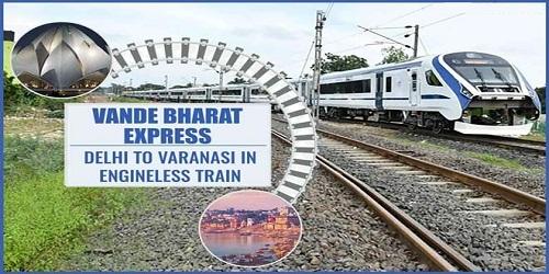 Train 18 named Vande Bharat Express