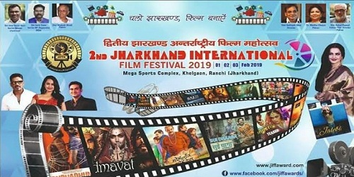 2nd Jharkhand International Film Festival
