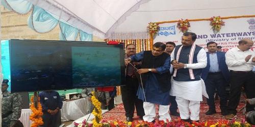 2nd Phase of River Information System between Farakka-Patna inaugurated by Nitin Gadkari