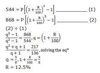Compound Interest Q8