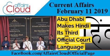 Current Affairs February 11 2019