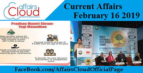 Current Affairs February 16 2019