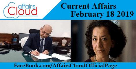 Current Affairs February 18 2019
