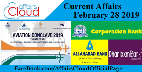 Current Affairs February 28 2019