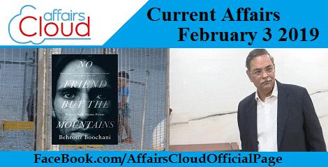 Current Affairs February 3 2019Current Affairs February 3 2019