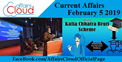 Current Affairs February 5 2019