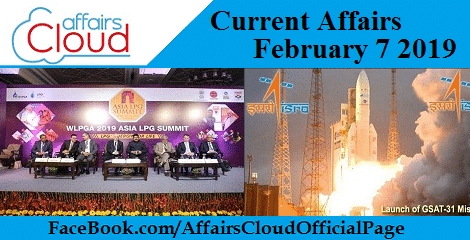 Current Affairs February 7 2019