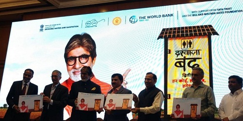 'Darwaza Band - Part 2' campaign was launched by Swatch Bharat Mission Grameen