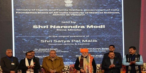 Foundation stone of the new AIIMS at Vijaipur,Samba in Jammu laid by PM