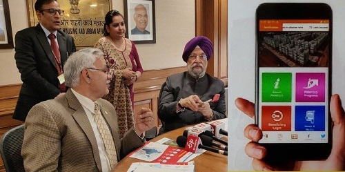 Hardip Singh Puri launched the PMAY-U Mobile Application