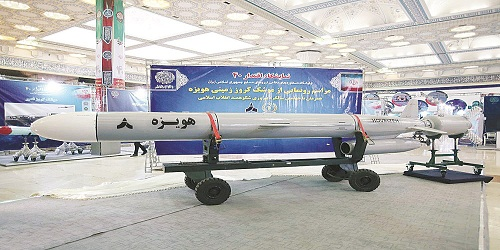 Hoveizeh- Long-Range Surface to Surface Missile Unveiled by Iran on 1979 Islamic Revolution Anniversary