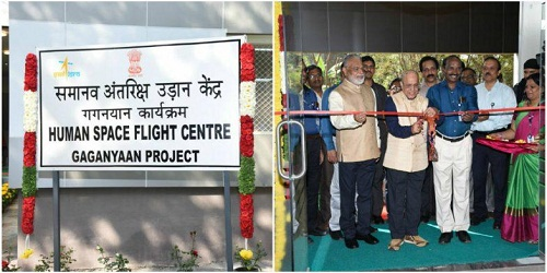 ISRO launches Human Space Flight Centre in Bengaluru