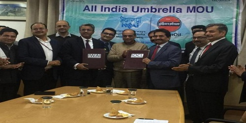 Inland Waterways authority of India and Indian Oil Sign MoU