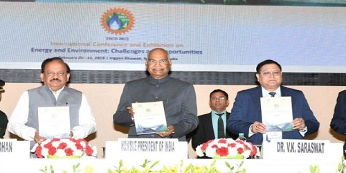 International Conference and Exhibition on Energy and Environment inaugurated by President of India