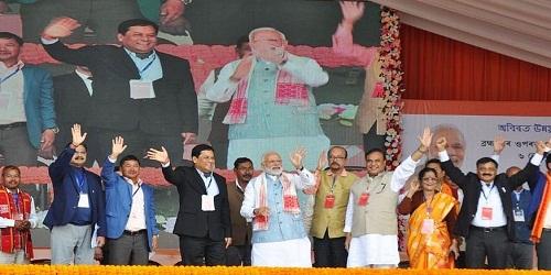 Overview of Prime Minister Narendra Modi Visit to Assam