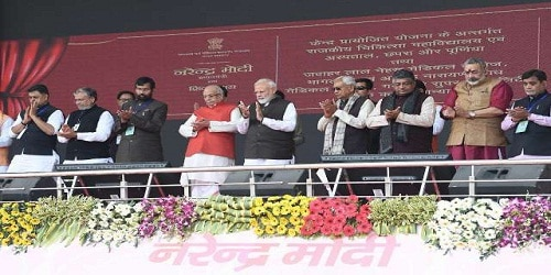 PM Modi laid foundation stone for Patna Metro Rail