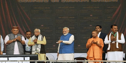PM inaugurated Virtual Experiential Museum at Man-Mahal near Dashashwamedh Ghat at Varanasi