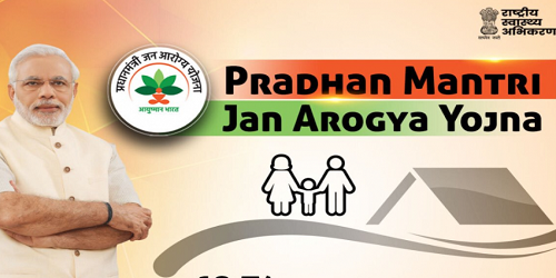 Pradhan Mantri Jan Arogya Yojana app launched