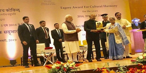 Rabindranath Tagore Award for Cultural Harmony awarded by the President