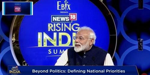 Rising India Summit 2019