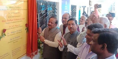 Union Minister Dr. Harsh Vardhan inaugurated the North Karnataka Agromet Forecasting and Research Centre (NKAFC) in Dharwad, Karnataka