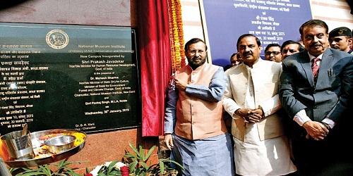 Union Minister Prakash Javadekar inaugurates new campus of National Museum Institute at NoidaUnion Minister Prakash Javadekar inaugurates new campus of National Museum Institute at Noida
