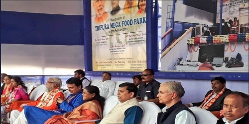 Union Minister of State Sadhvi Niranjan Jyoti inaugurated first Mega Food Park of Tripura