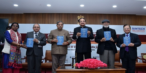 Venkaiah Naidu Launched the book 'Quality, Accreditation & Ranking' by Dr. H Chaturvedi