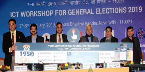 Voter verification and Information Programme was launched by Election Commission