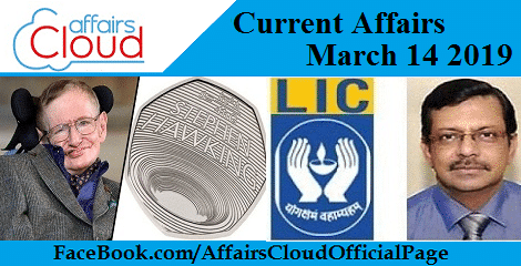 Current Affairs March 14 2019