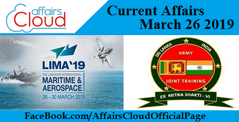 Current Affairs March 26 2019