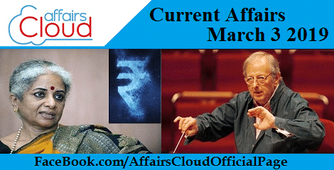 Current Affairs March 3 2019