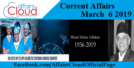 Current Affairs March 6 2019